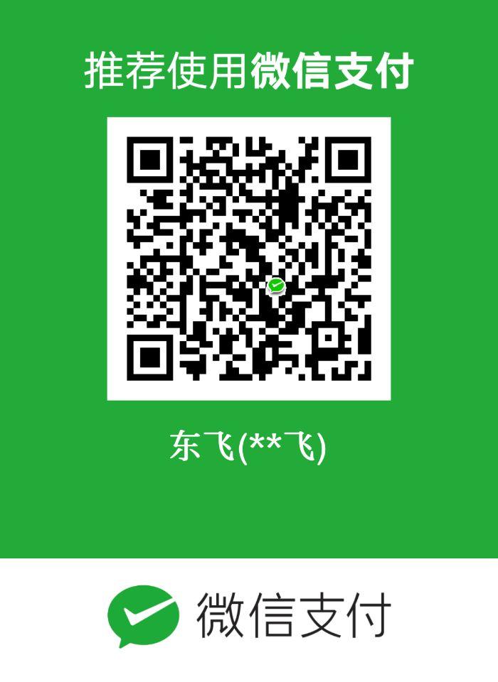 乔戈里 WeChat Pay